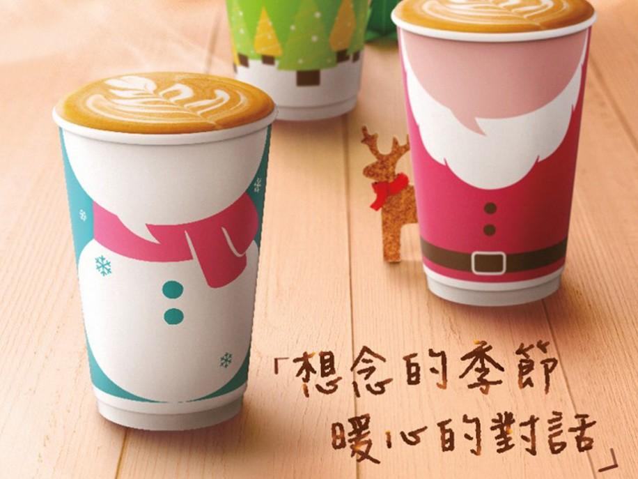 台湾のマクドナルドが提供するクリスマスバージョンのカップ(3種類)
