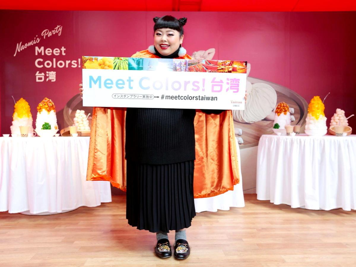 2016年12月に、台湾観光親善大使に任命したタレントの渡辺直美さん、「公認インスタグラマーキャンペーン」も実施中(交通部観光局提供)