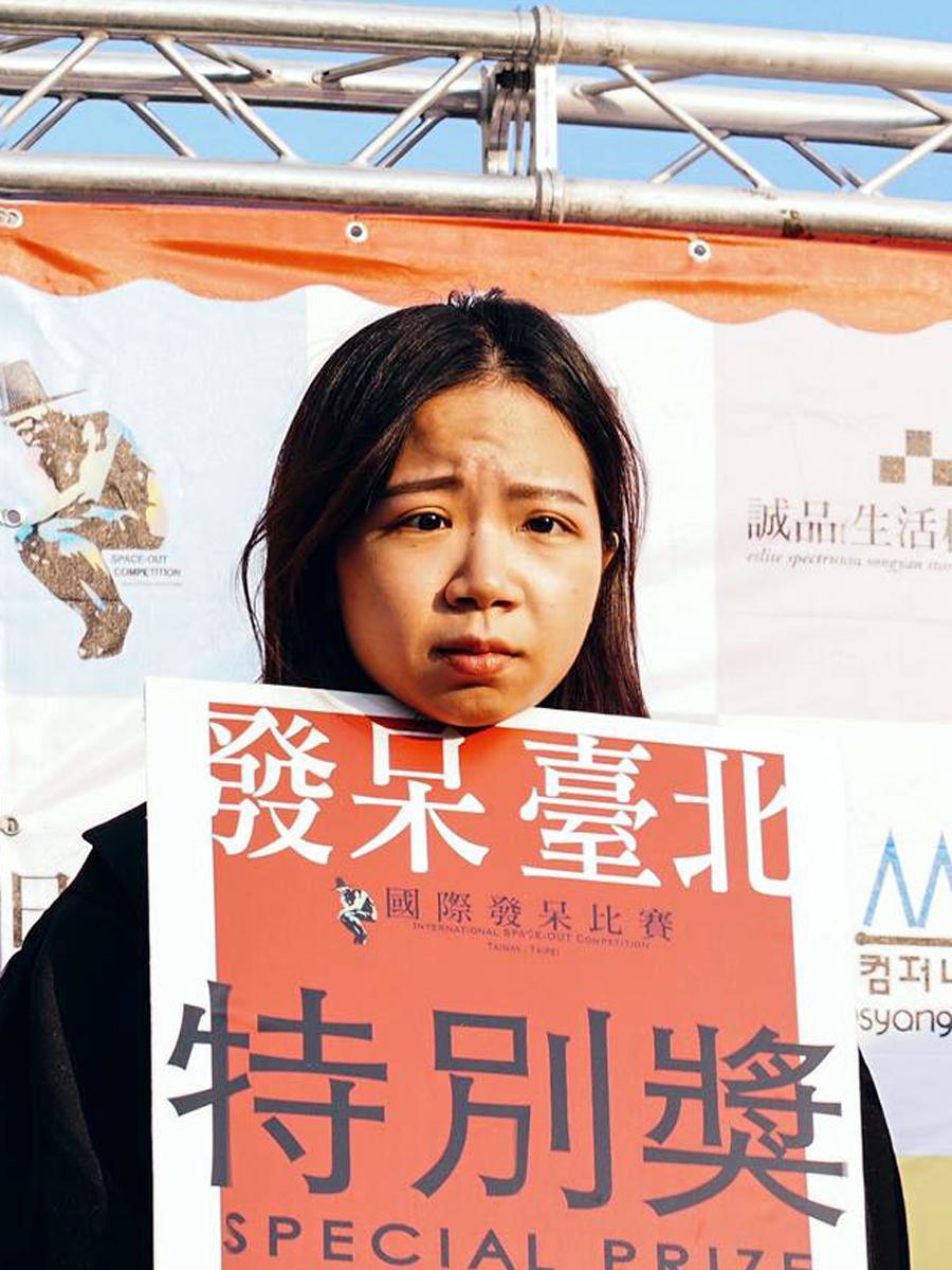 台北で行われた「国際ぼんやり大会」