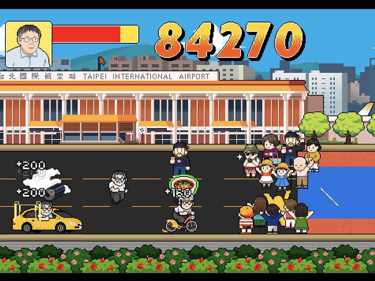 柯文哲台北市長が台北市民を救うストーリーのブラウザゲーム