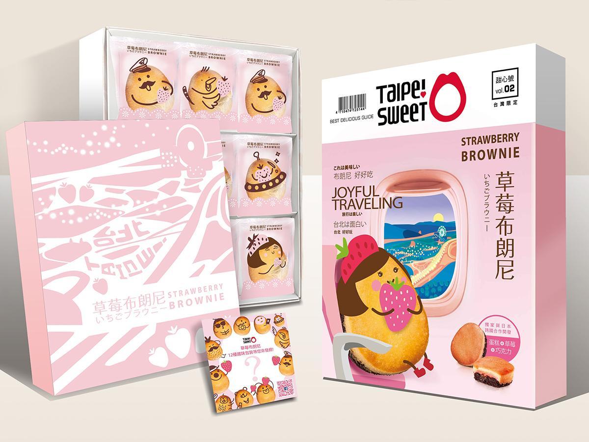 台湾の免税店大手「エバーリッチ(昇恆昌)」が販売する「いちごブラウニー」(350台湾ドル)
