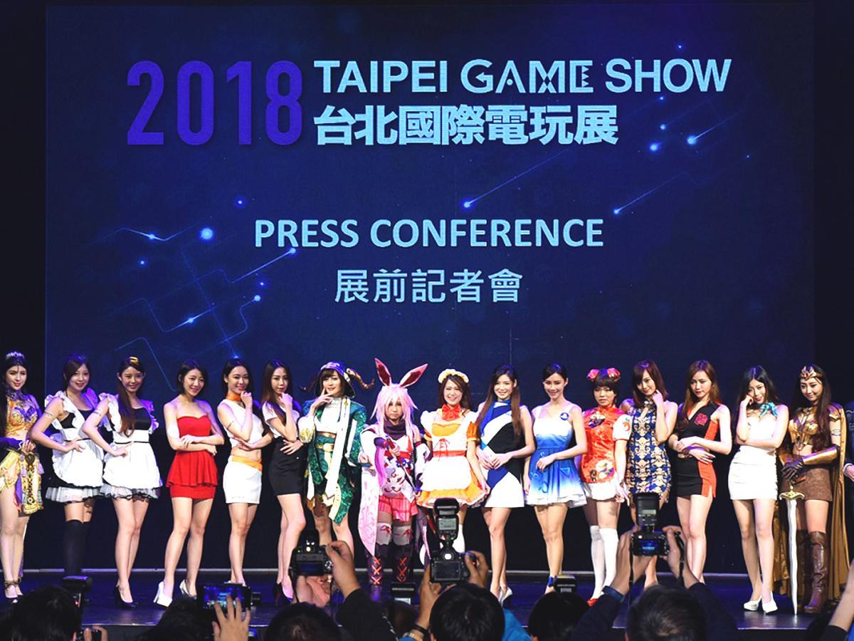 台北ゲームショウ2018の記者会見の様子