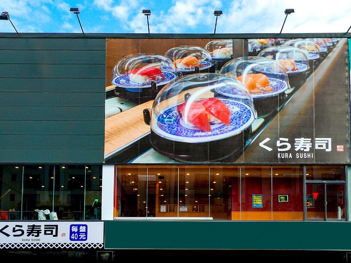 同13日にオープンした台湾新竹市の1号店となる「新竹経国路店」