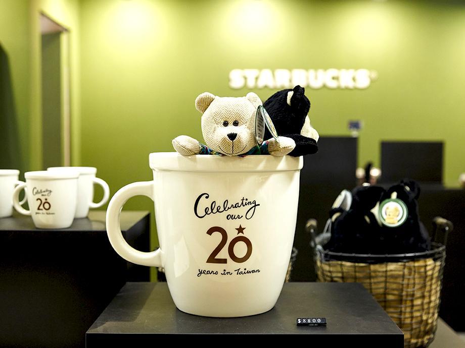 台湾スタバが3月17日から開催する「Exploring Starbucks Taiwan幸福珈琲島」