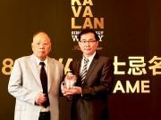 台湾発ウイスキー「カバラン」が国際品評会で表彰 ビール産業進出にも意欲