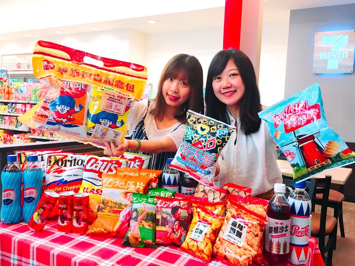 台湾セブン-イレブンが販売する復刻版パッケージ