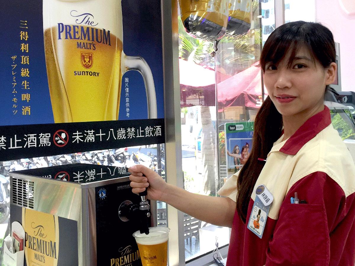 台湾セブンが提供しているザ・プレミアム・モルツ