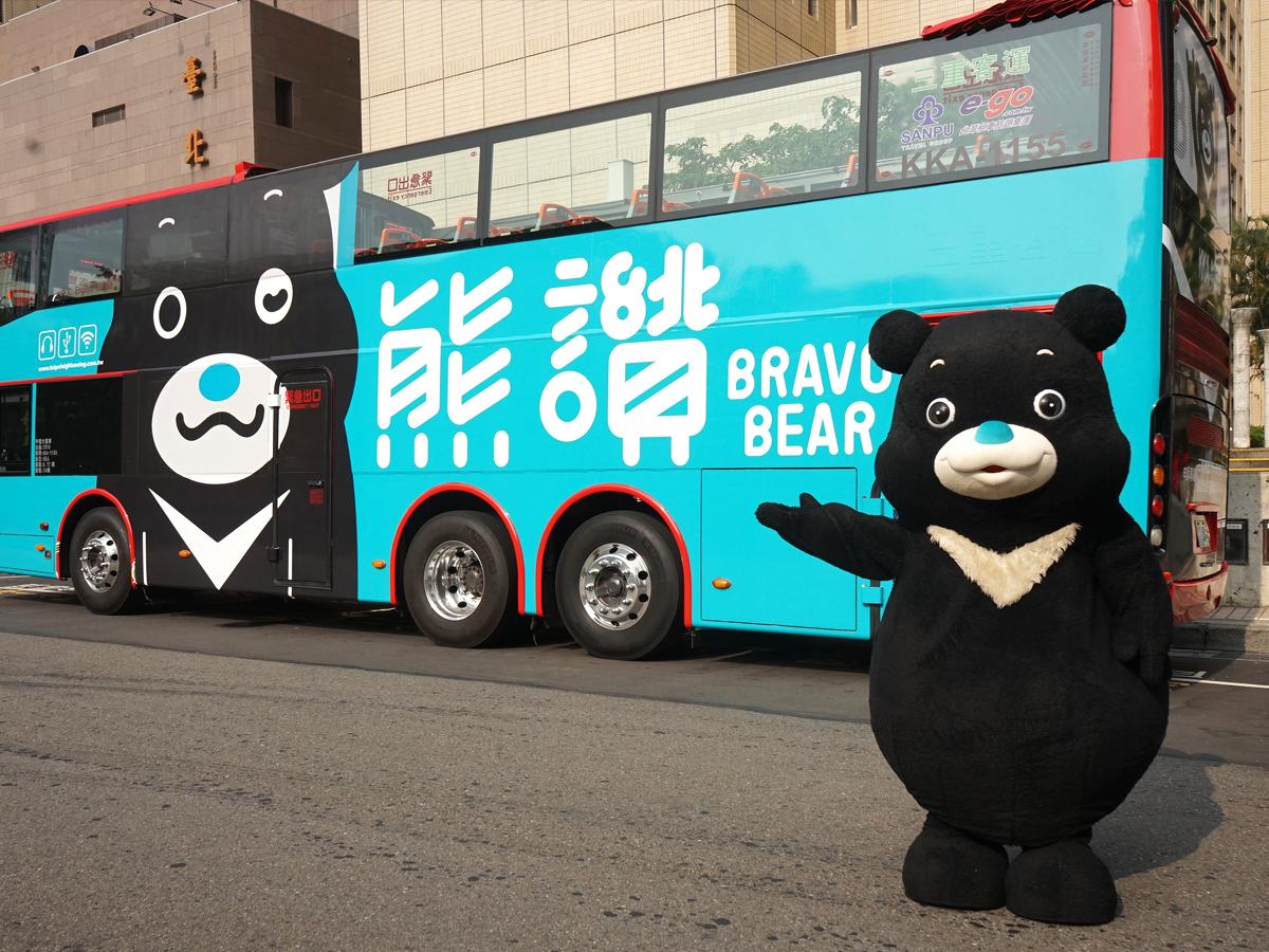 台北市内観光バスが同市ゆるキャラ「熊讚」一色に 期間限定プレゼントも