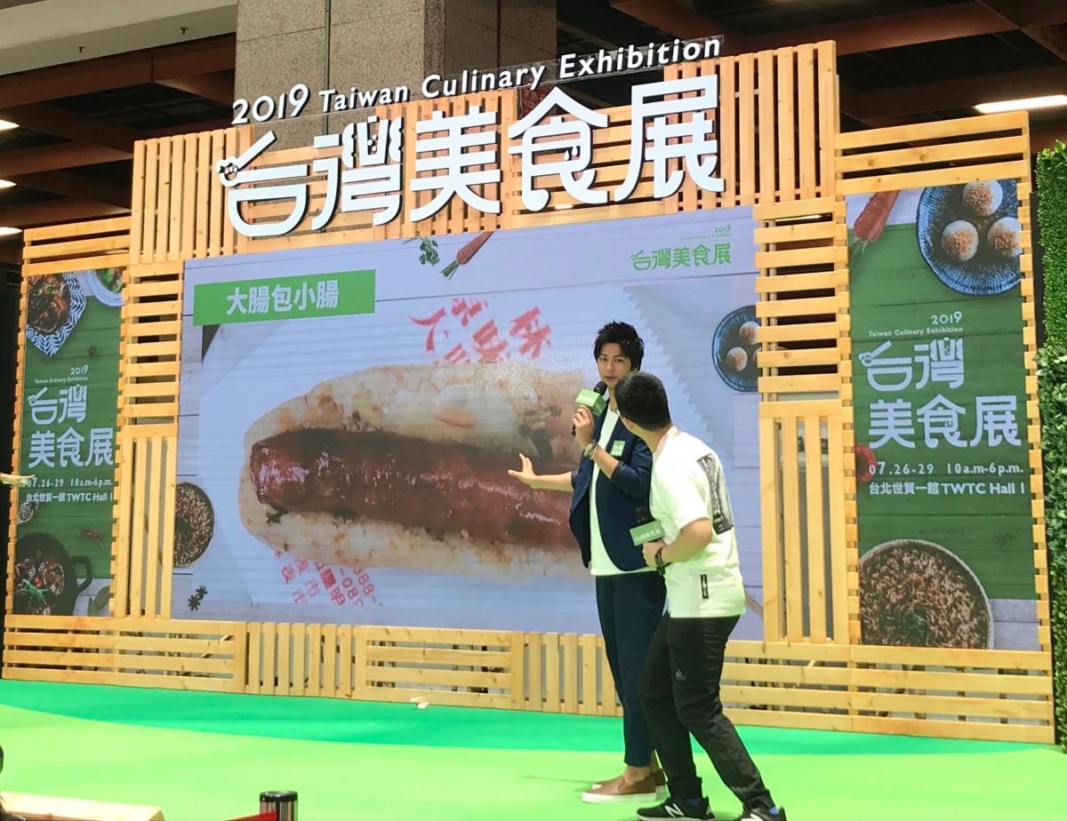 2019台湾美食展 速水もこみちさんイベントの様子
