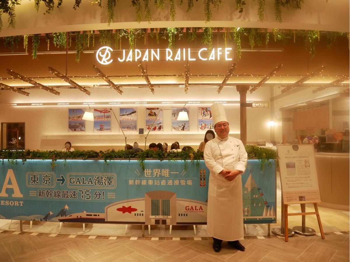 「旬の」日本の情報を来店客に提供するコミュニケーションカフェ、台北「JAPAN RAIL CAFE」(台北市信義区・微風南山内)がリニューアルオープン