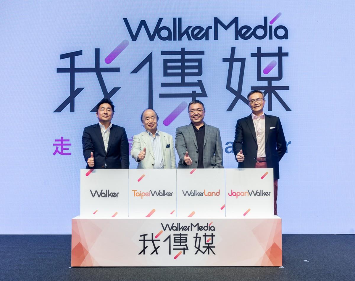 台湾角川、GAMANIAと共同で新会社「我傳媒(WalkerMedia)」設立。記者発表会の様子