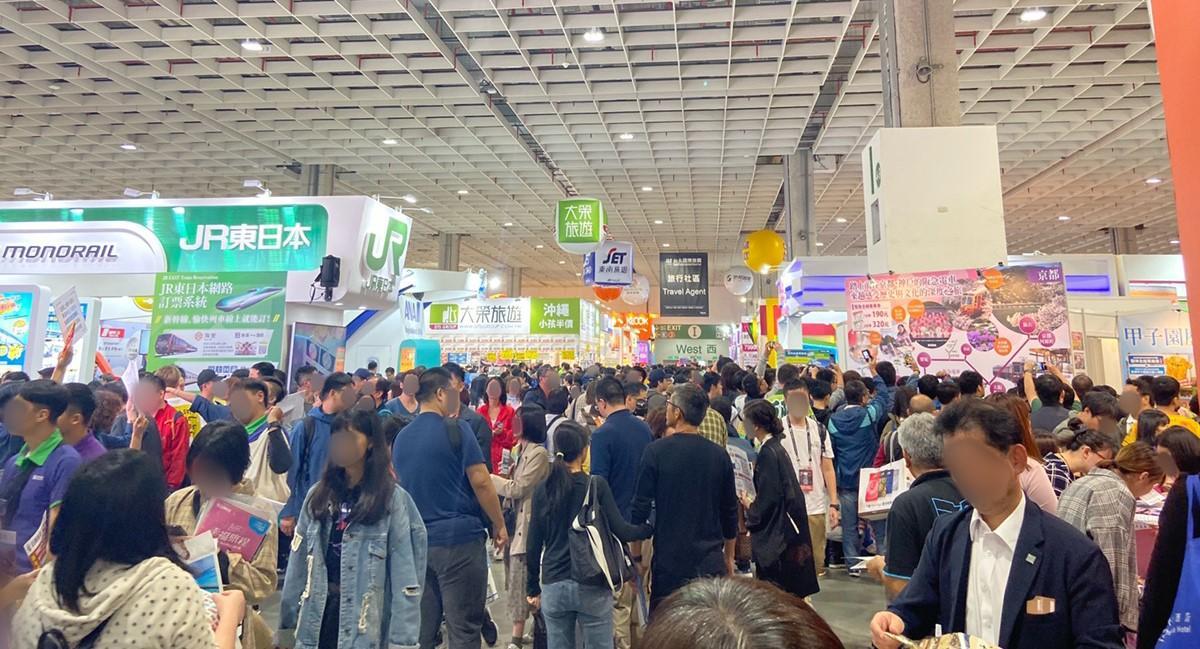 台湾最大規模の旅行展「ITF台湾国際旅行展」、台湾国内外から多数の航空、鉄道、旅行会社などが出展。
