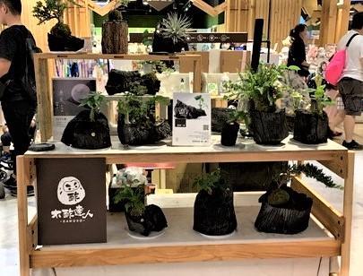 三井アウトレットパーク林口(新北市)の「誠品生活」にポップアップストアを出店
