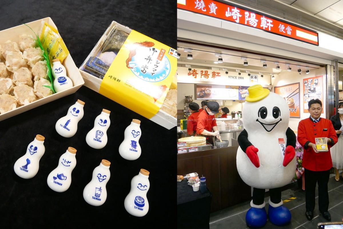 崎陽軒台北駅店オープン初日の記者会見の様子。崎陽軒のマスコットキャラクター「ひょうちゃん」