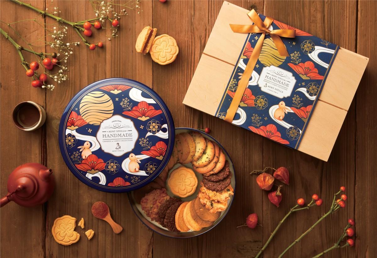 「ステラおばさんのクッキー」を台湾で展開する「詩特莉食品 AUNT STELLA」が、10月1日の中秋節に合わせ、新商品を発売した。