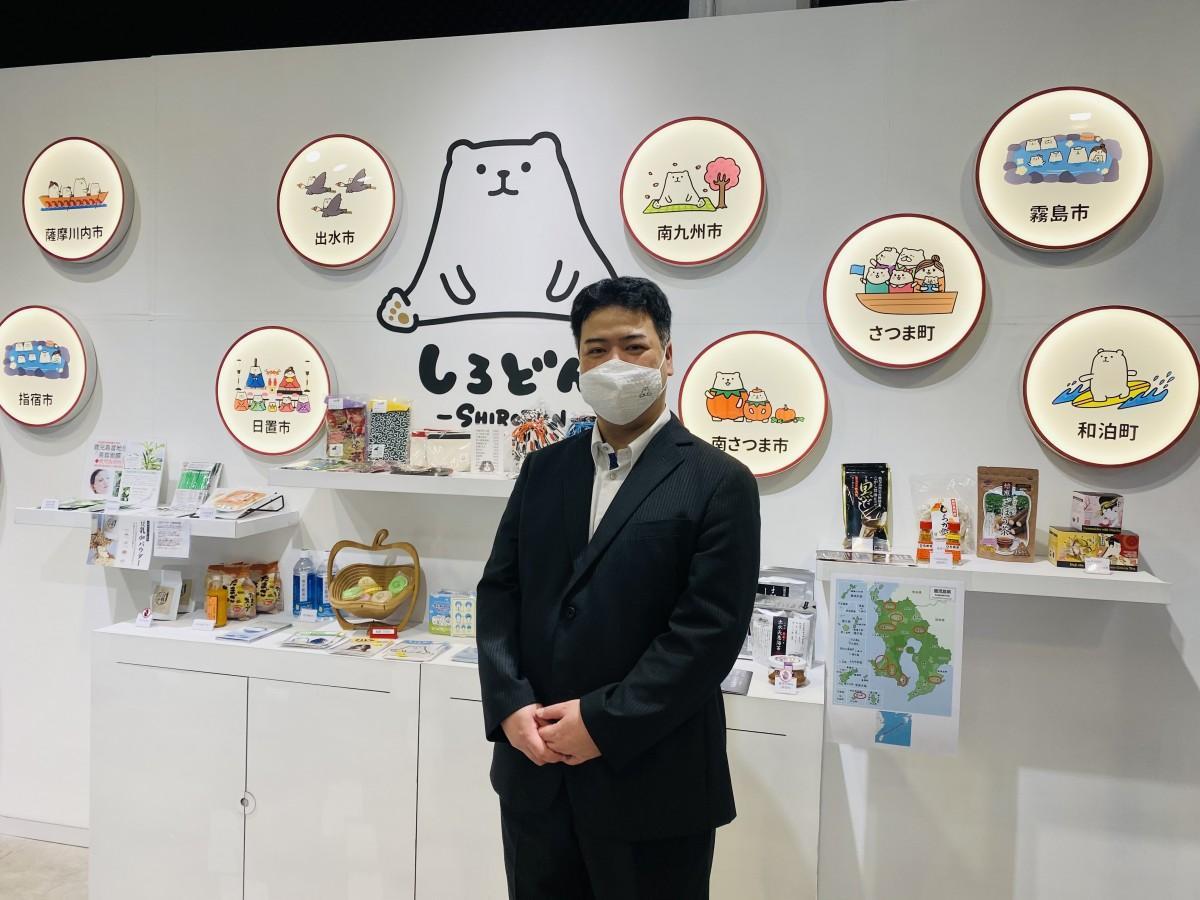鹿児島銀行台北事務所長の川畑大介さん