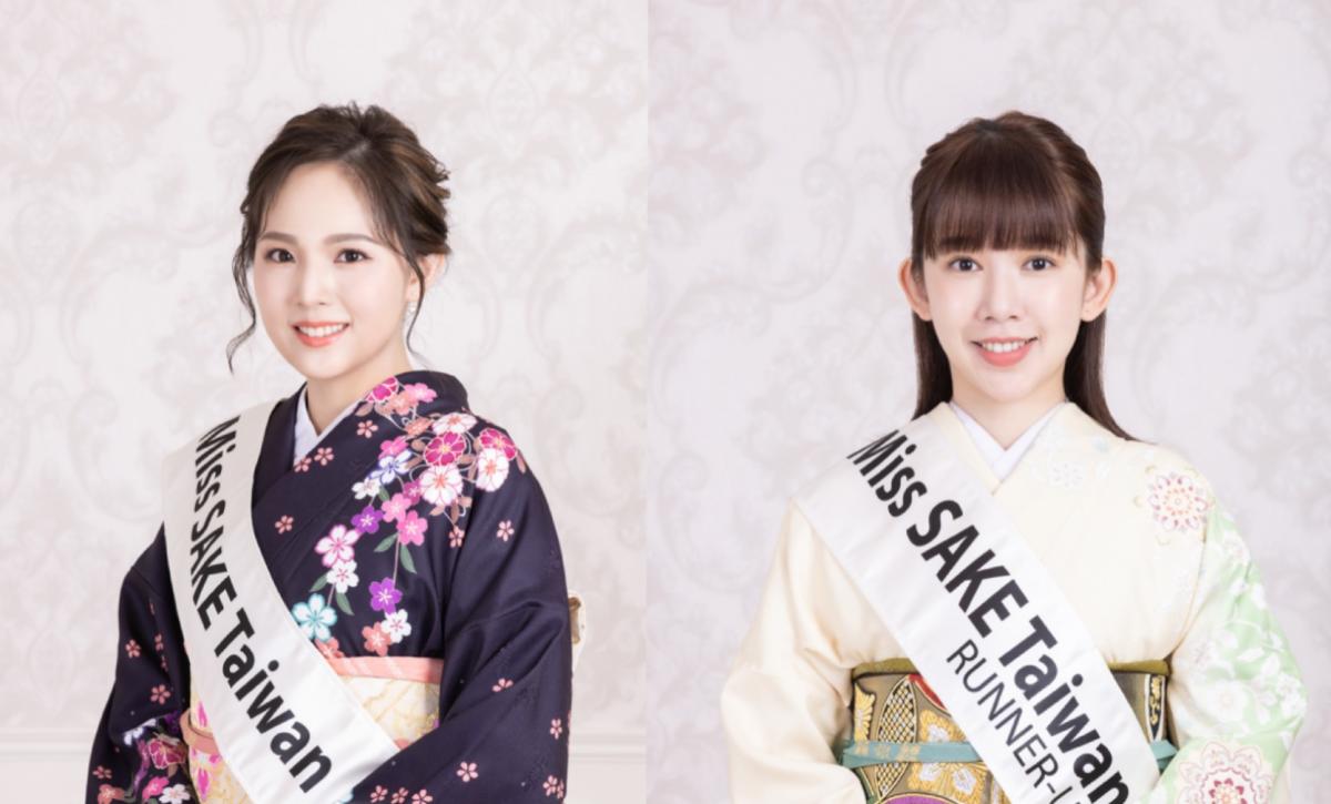 日本酒の親善大使「Miss SAKE Taiwanグランプリ・準グランプリが決定