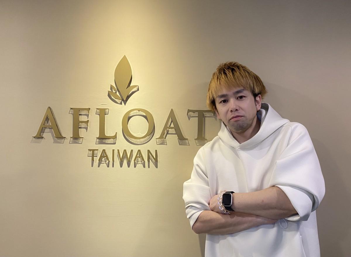日系美容室「アフロート台湾」が刷新 火災による休業経て営業再開