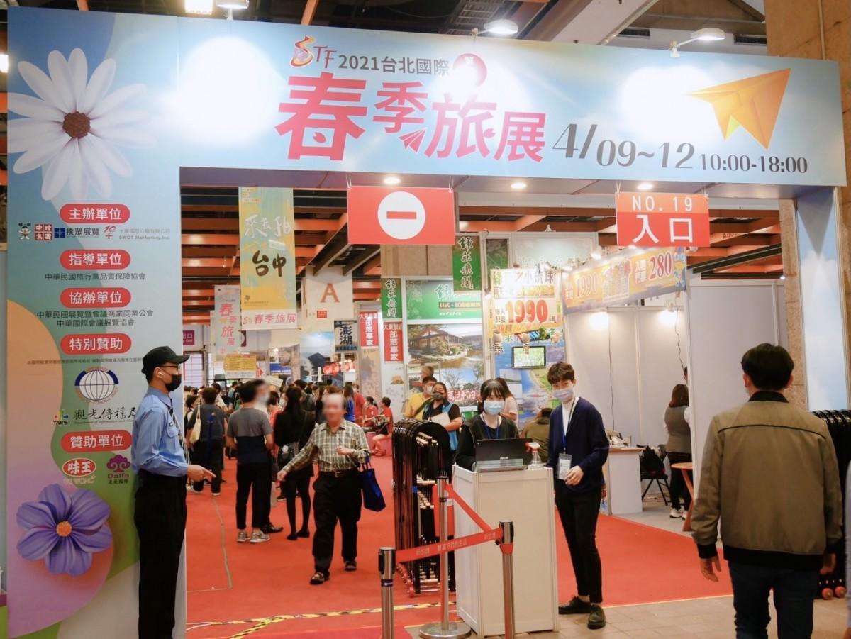 世界貿易センターで「台北国際春季旅行博覧会」 パラオとの団体旅行再開
