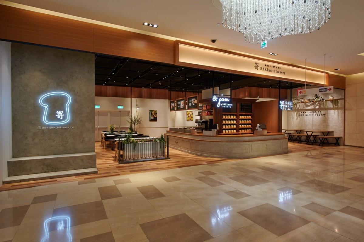 大阪発「高級食パン専門店 嵜本ベーカリー」、新北・板橋エリアに初出店