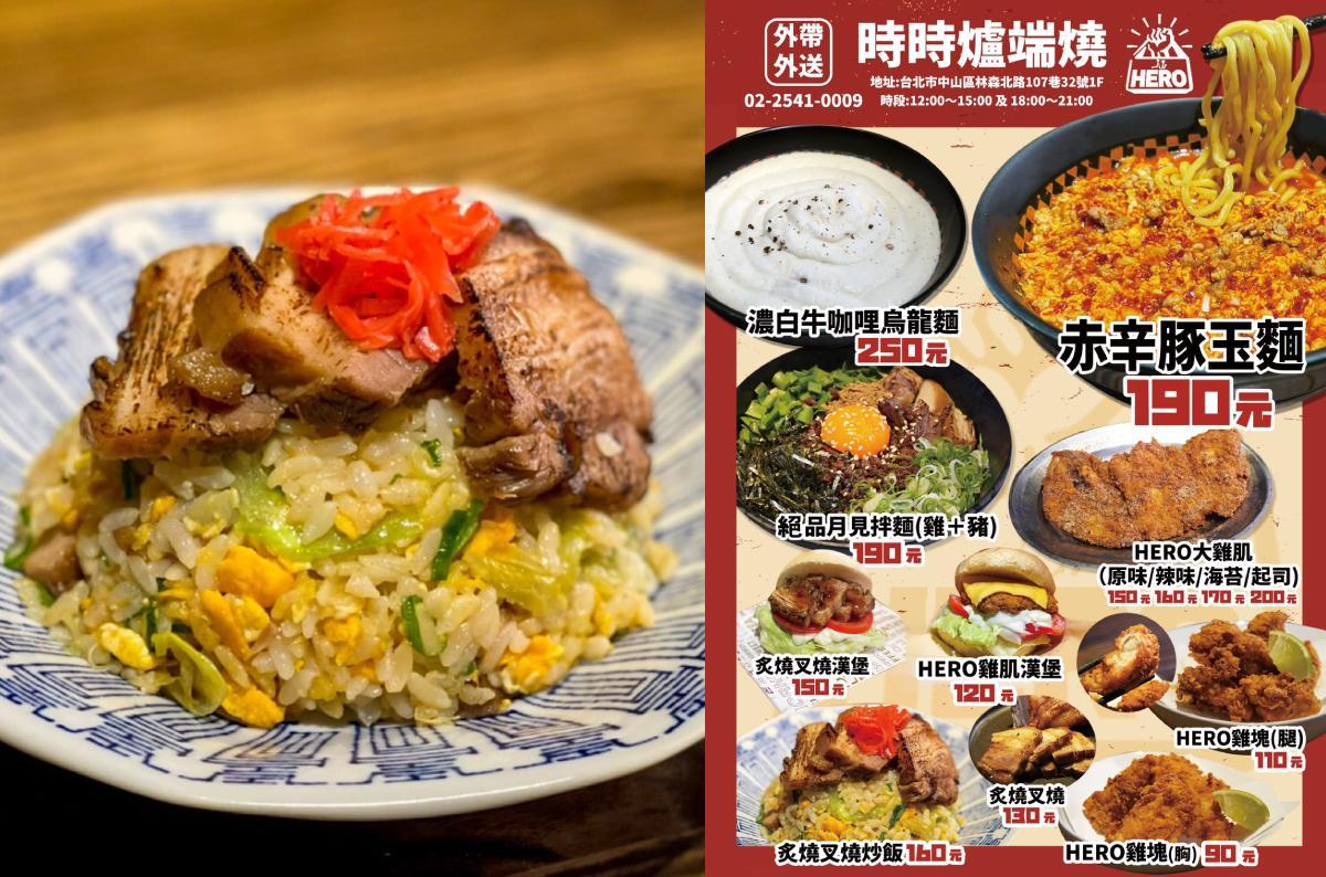 香川発のご当地グルメ居酒屋「時々 JiJi」、 テークアウトに特化した新メニュー提供開始