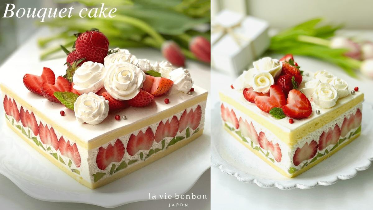 日系ケーキ店「la vie bonbon」が花束フラワーケーキ 父の日に向け限定販売