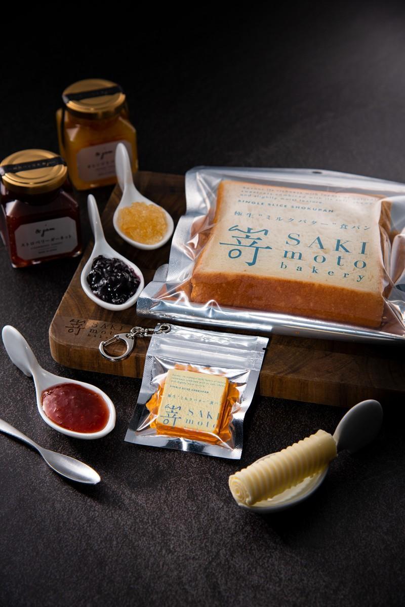 大阪発「高級生食パン専門店 嵜本ベーカリー」、生食パン型・悠遊カード販売開始