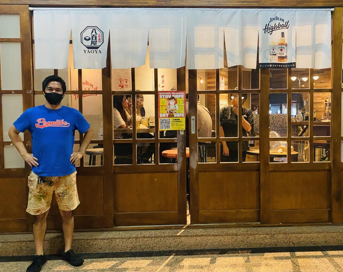 台北、林森公園そばの居酒屋「八百屋」が1周年 日本酒と日本の味を提供