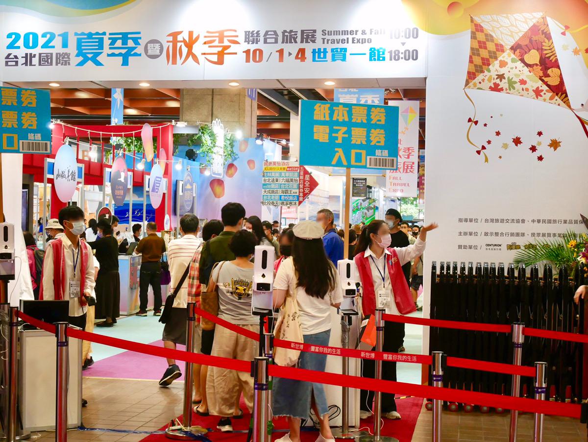 台湾最大の旅行展「STF台北国際旅展」 日本物産展も