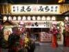 焼き肉・ホルモンのまるみちが台湾に進出 日本の焼き肉の味「忠実に再現」