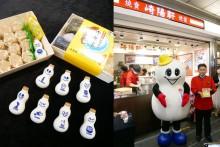 台北駅に「崎陽軒」海外1号店 台湾に日本の駅弁文化を