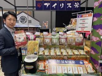 台湾で低温製法「アイリス米」展開開始 鮮度キープの日本米を台湾へ