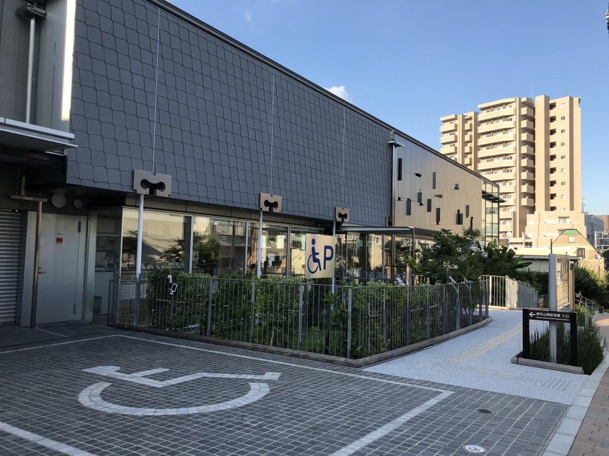 漱石山房記念館のエントランス