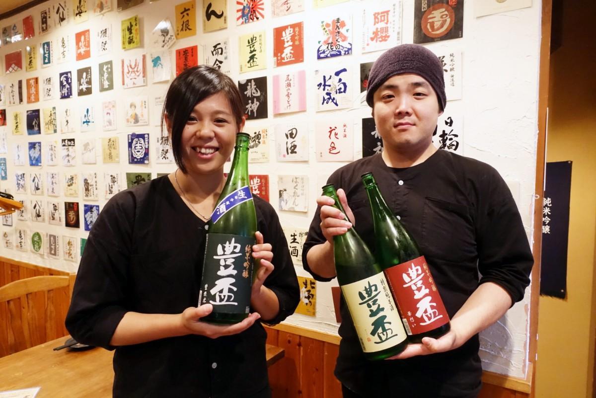 「鮮魚と地酒屋 漁介」の西さん(左)と李さん(右)