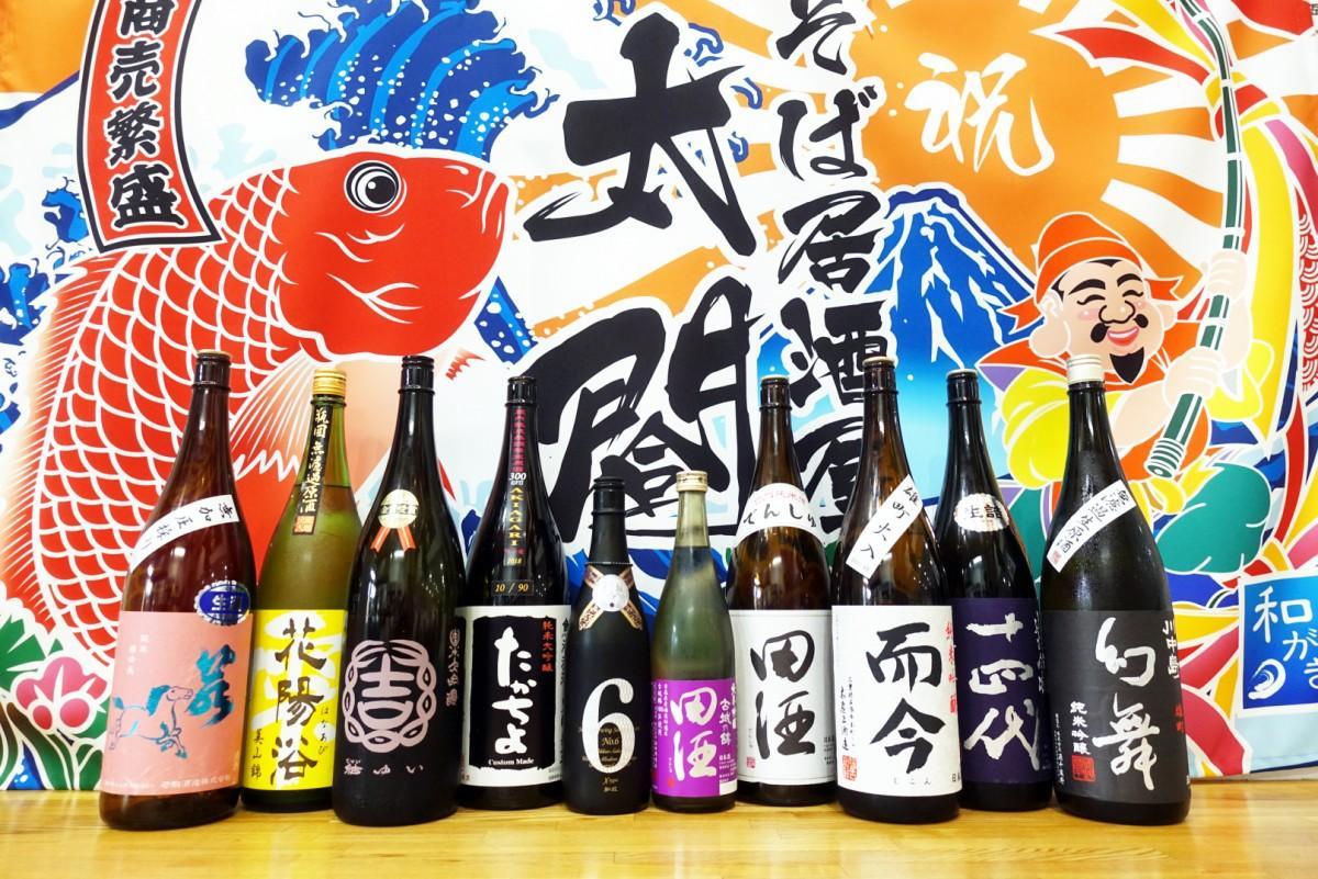 「そば居酒屋 太閤」で提供している日本酒
