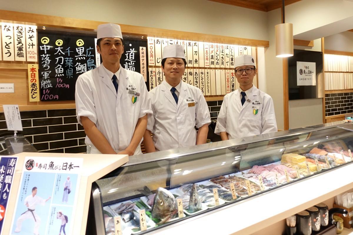 「寿司 魚がし日本一 高田馬場アカデミー」の道端さん、柴田店長、嶋村さん(左から)