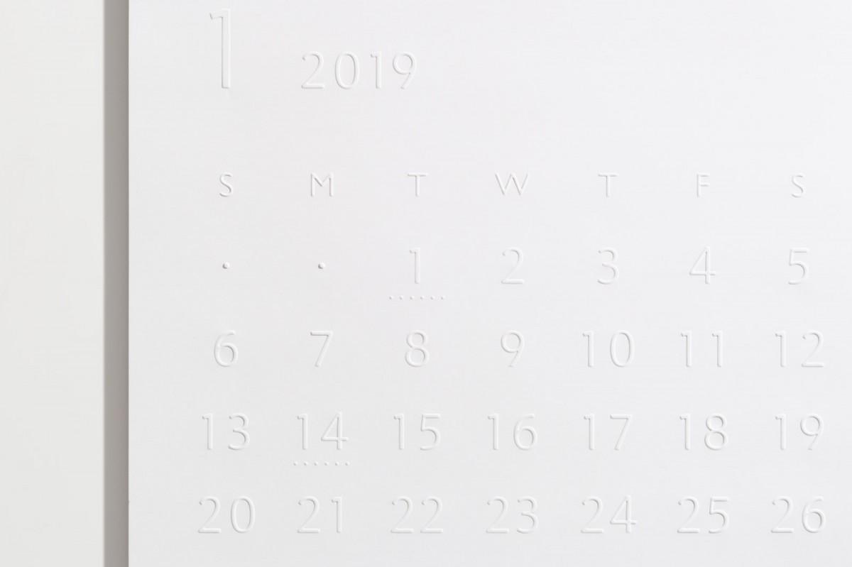 純白のバリアフリーカレンダー(白地タイプ)