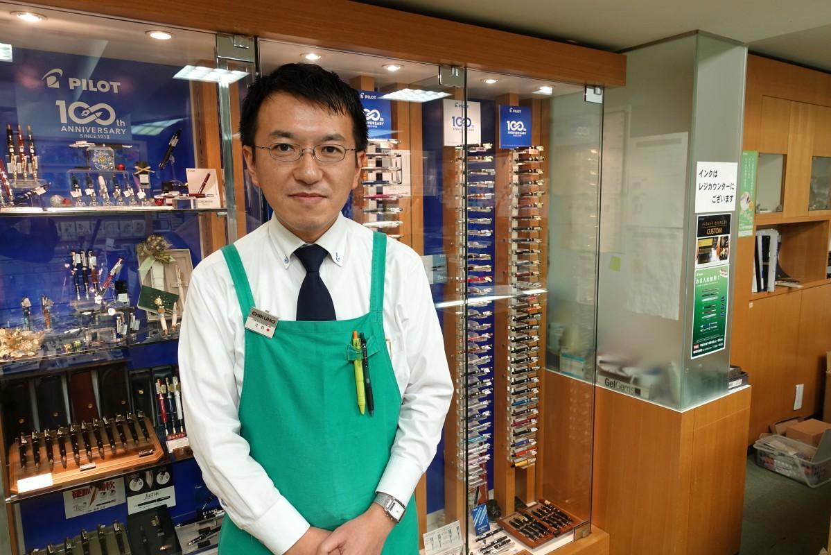 CHIKUHO万年筆売り場担当の芳賀貴紀さん