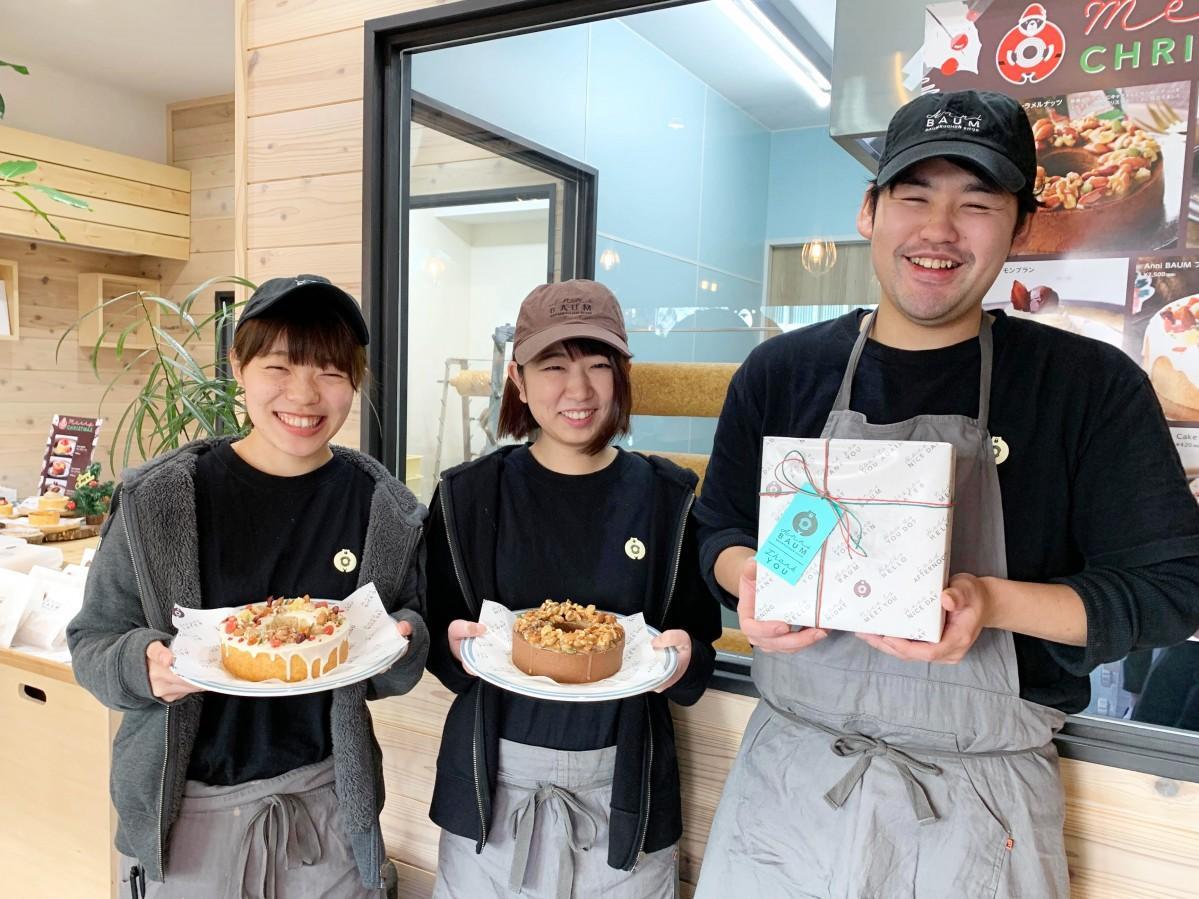 アニバウムのスタッフ、平田麻菜美さん、内田琴絵さん、工藤大輔さん(左から)