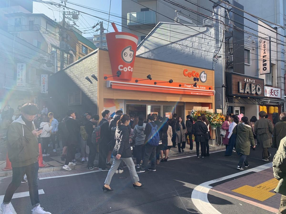 12月21日のプレオープンでにぎわうCoCo都可高田馬場店
