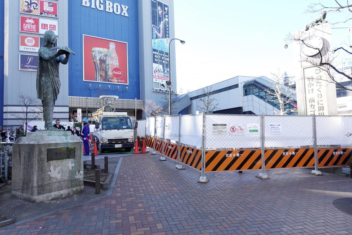 1月20日から改装工事が行われている高田馬場駅前喫煙スポット