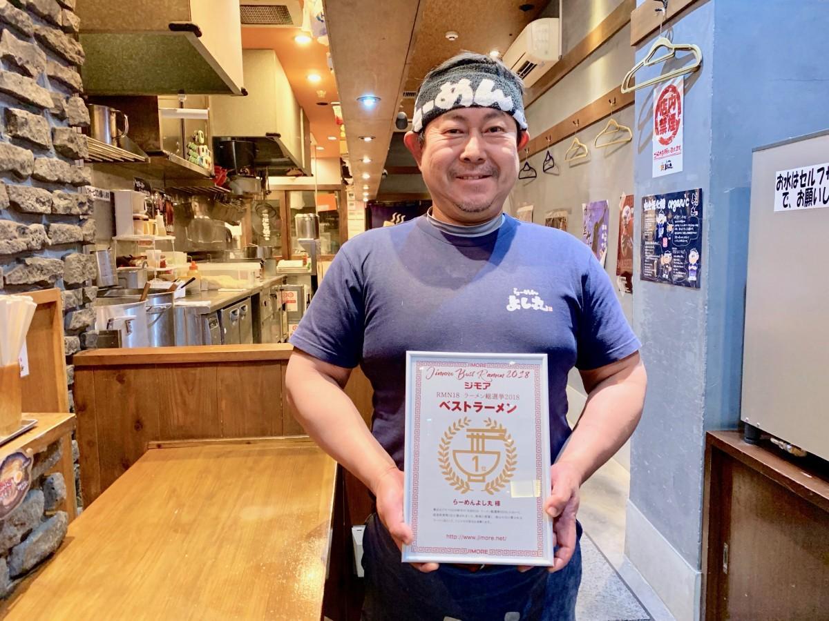 ジモアラーメン総選挙第1位 「らーめん よし丸」の店主 栗原さん