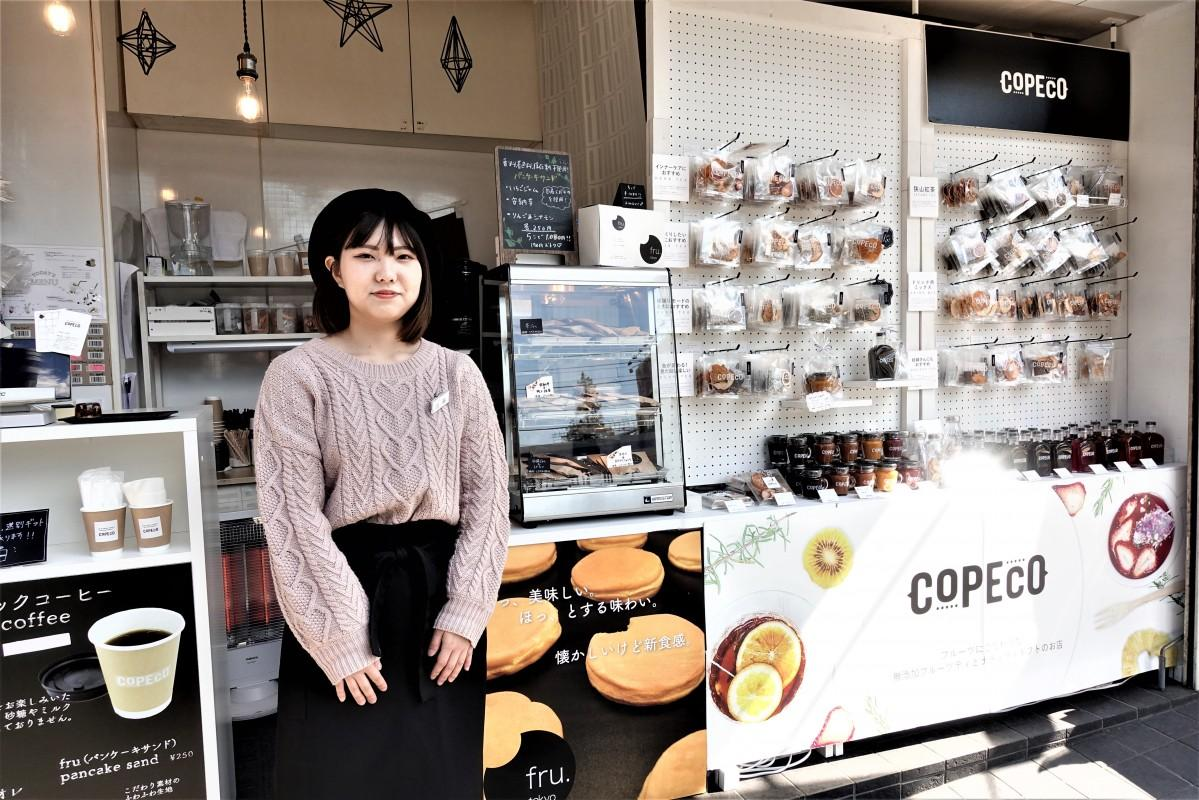 高田馬場東口駅前広場から新目白通りに向かう神高橋近くにオープンした「COPECO高田馬場店」