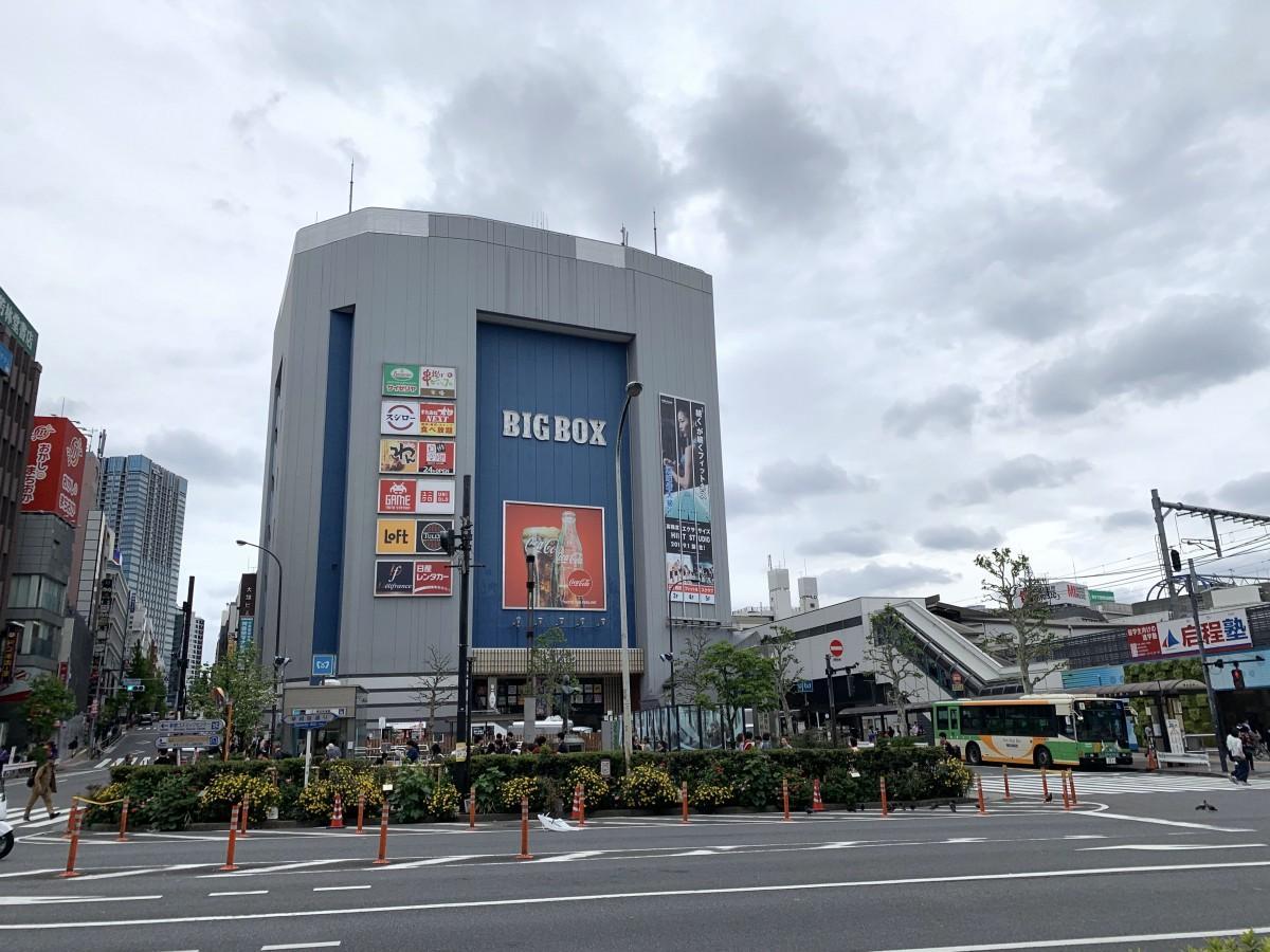 令和を迎えたBIGBOX高田馬場