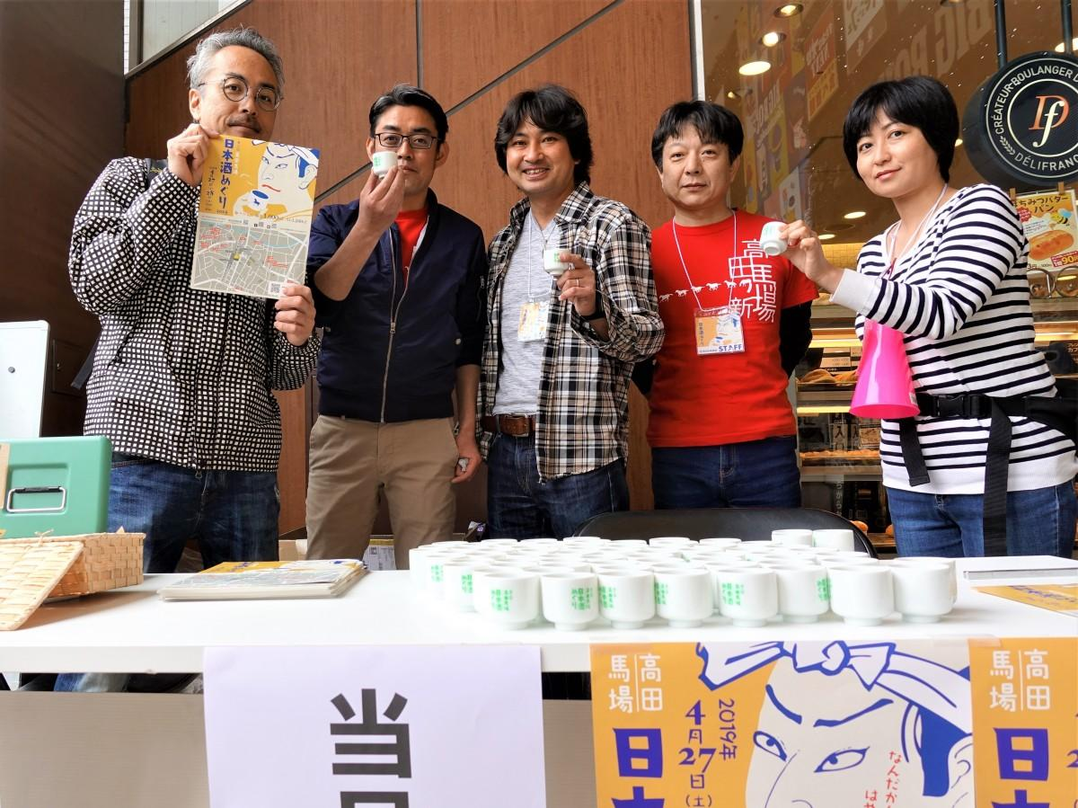 「高田馬場 日本酒めぐり」総合受付。左から、主催者の向井直也さんと三瀬達也さん、古川陽一郎さん、戎井一憲さん