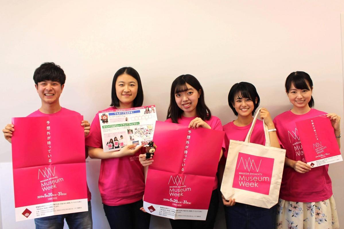 「Museum Week 2019」の運営に関わる文化推進学生アドバイザーの宇代航希さん、田巻直子さん、丸林ありあさん、渡邉早紀さん、佐伯結衣子さん(左から)