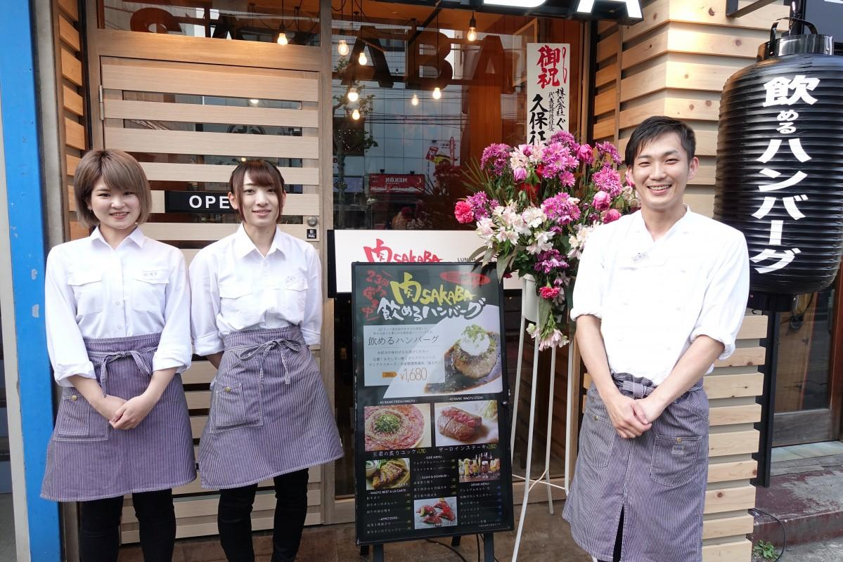 肉バル「肉SAKABA飲めるハンバーグ」スタッフの綾部仁美さん、望月美那さん、店長の岡沢拓実さん(左から)