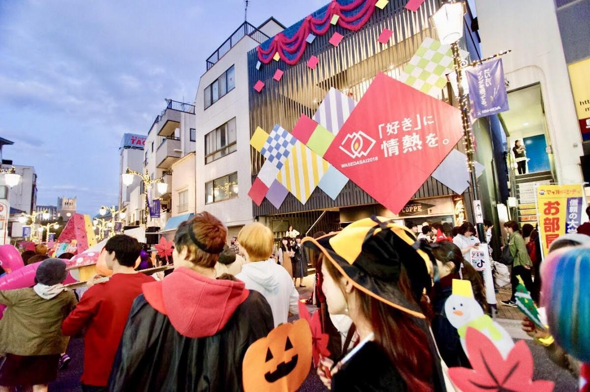 昨年開催された「早稲田祭2018」の様子(提供:早稲田祭2019運営スタッフ)