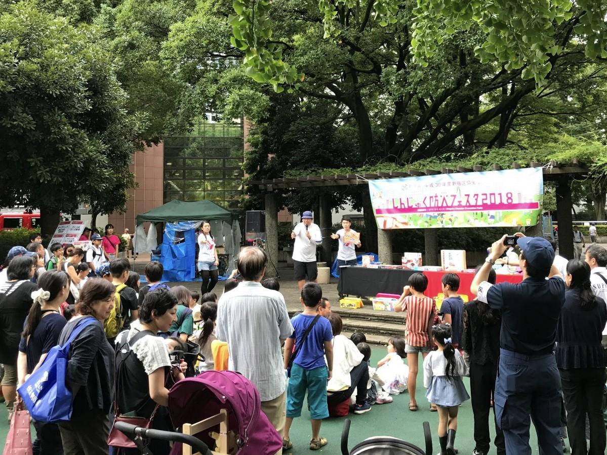 昨年開催された「しんじゅく防災フェスタ2018」の様子