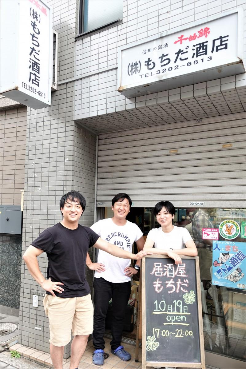 「もちだ酒店」の店頭で(左から、清武大貴(きよたけだいき)さん、上野真さん、新屋有美さん)